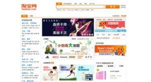 Как заказывать с китайского интернет-аукциона Таобао