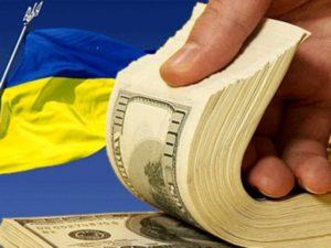 Как скинуть деньги с украины в россию - Территория закона