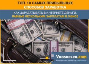 13 самых выгодных способов вложения денег