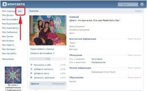 Как открыть интернет-магазин во «ВКонтакте» и использовать по максимуму возможности соцсети