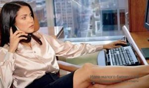 5 лучших направлений бизнеса для женщин в 2013 году