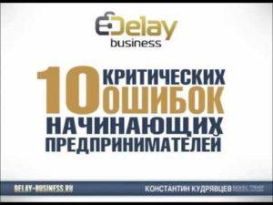Какой самый выгодный бизнес для начинающих предпринимателей сегодня: Идеи прибыльного заработка