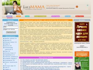 Детское ателье и пошив детской одежды - Женский бизнес клуб БизМама - сайт для бизнес леди, бизнес для женщин