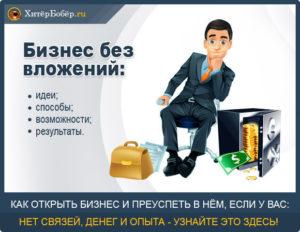 Как открыть интернет-магазин автозапчастей: краткий курс для начинающего онлайн бизнесмена