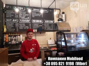 Бизнес план кафе быстрого питания - открываем точку с нуля