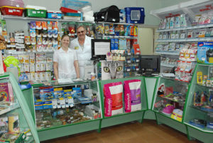 Как открыть ветаптеку - Бизнес
